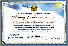 Письменный перевод с русского на испанский язык и наоборот (испанский переводчик), фото 3
