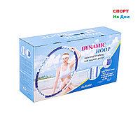 Обруч массажный Hula Hoop DYNAMIC HOOP JS-6010 (вес 1,8 кг)