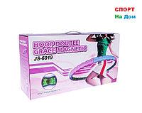 Обруч для похудения Hoop Double Grace Magnetic JS-6019 (вес – 2,5 кг)