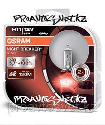 Галогенные лампы Osram H11 Night Breaker Silver64211NBS-HCB (Duo Box)