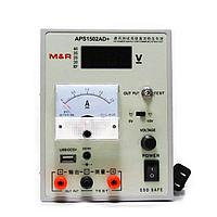 Блок питания M&R APS-1503AD+