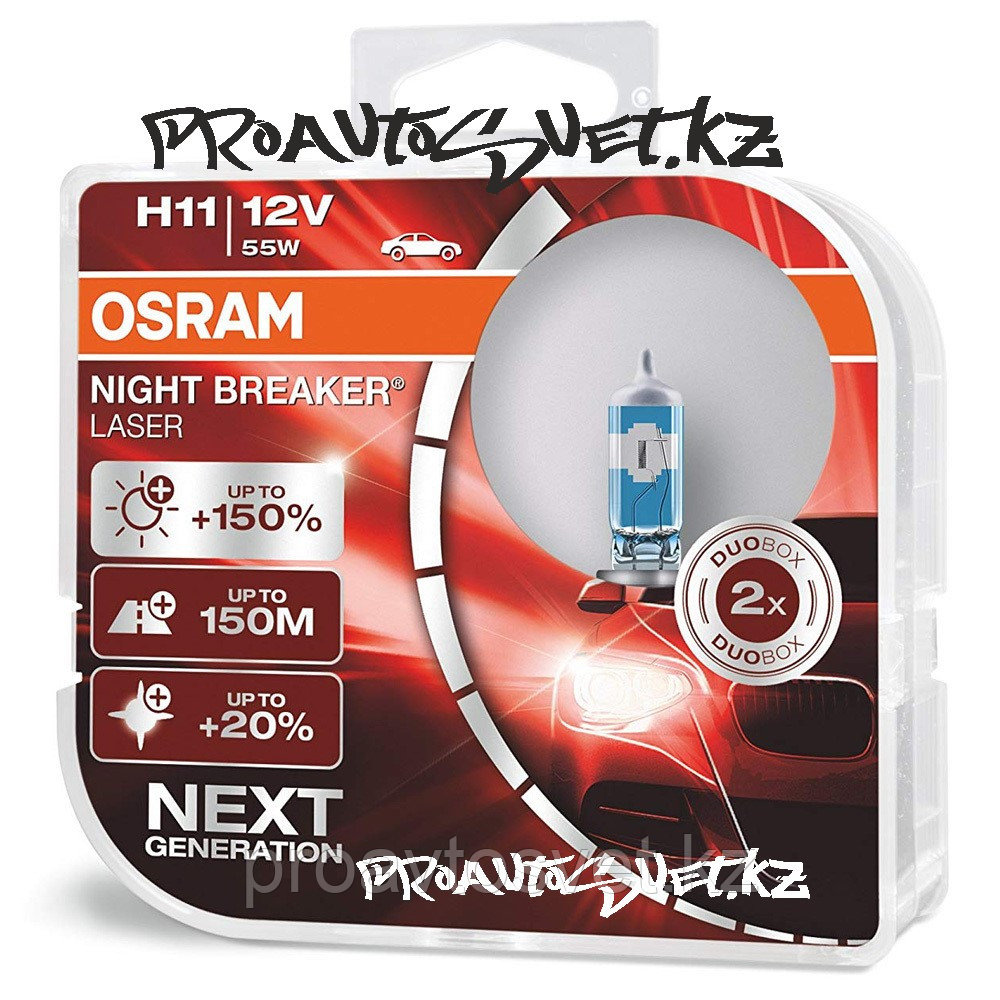 Галогенные лампы OSRAM H11 64211NL HCB Night Breaker Laser +150% (Duo Box)