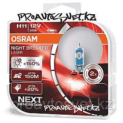 Галогенные лампы OSRAM H11 64211NL HCB Night Breaker Laser +150% (Duo Box)