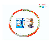 Фитнес обруч Hoop Double Grace Magnetic JS-6017 (вес 1,2 кг)