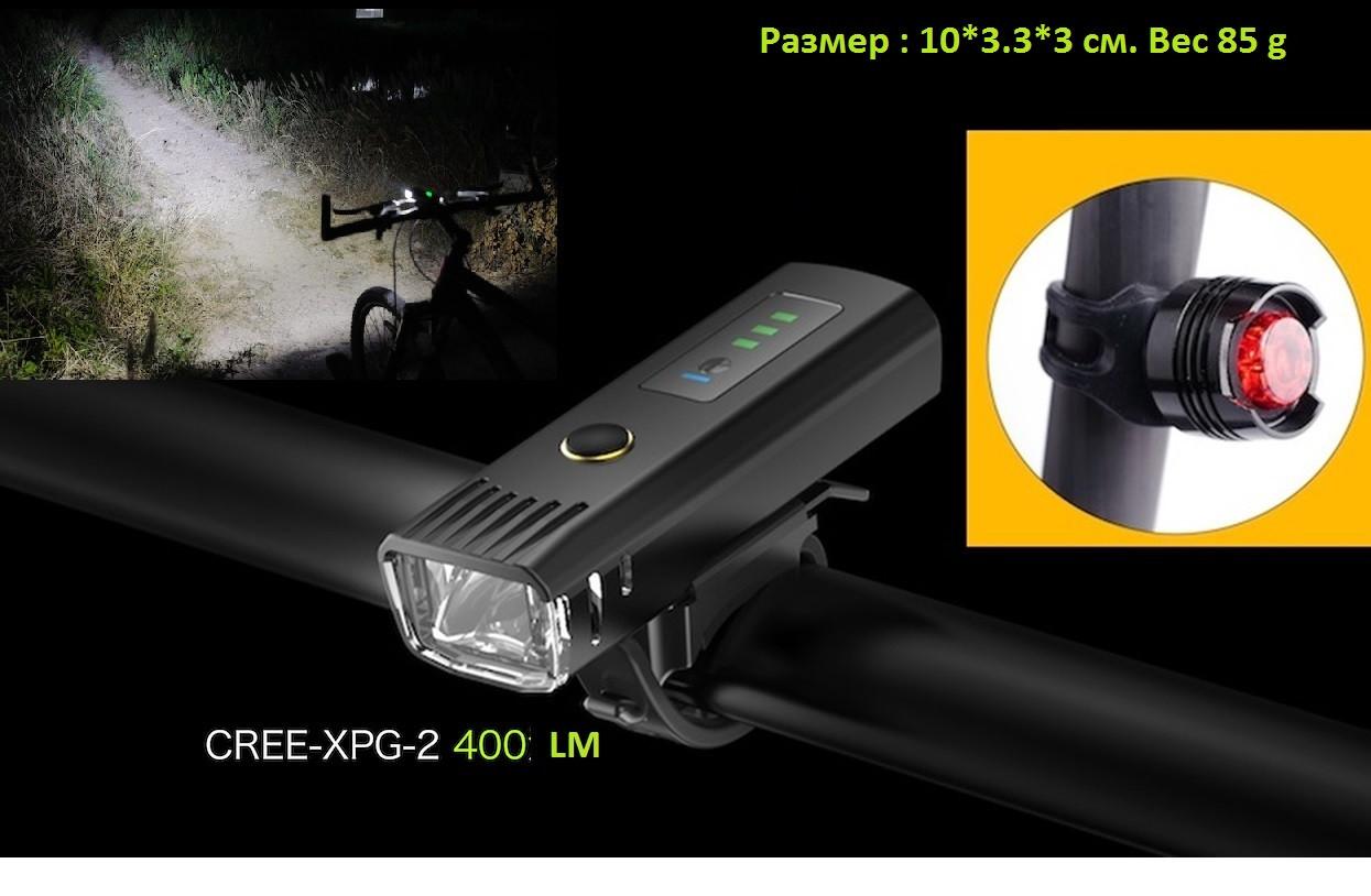 Велосипедная фара 400 LM, светодиод GREE -XPG-2 + аккум. 2000 mA/H 8,4v. (номинал 7,4v).