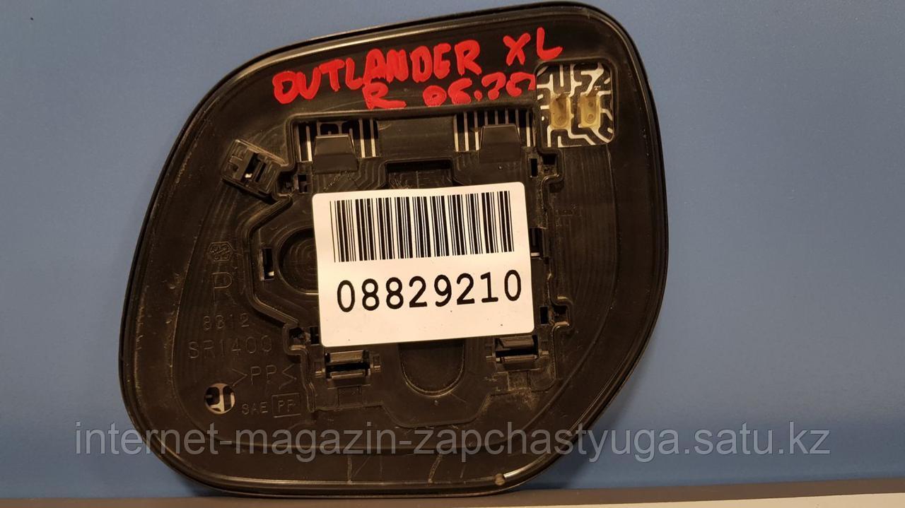 7632A366 Зеркальный элемент правый для Mitsubishi Outlander CW XL 2006-2012 Б/У - фото 2