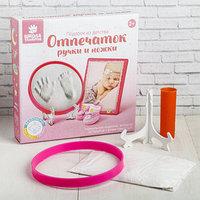 Набор для детского творчества 'Подарок из детства' для девочек