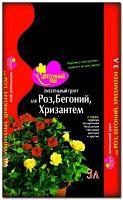 """Грунт питательный """"Цветочный рай"""" Для Роз, Бегоний и Хризантем"""" 3 л"""