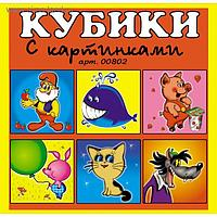 Кубики в картинках 02 «Герои мультфильмов»