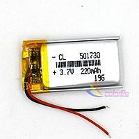Аккумулятop для MP3/MP4 ,авторегистратора 3,7v 220mAh 501730,051730  30х17х5мм