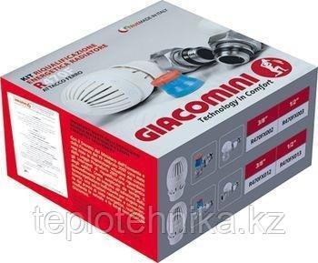 Комплекты термостатической регулировки Giacomini 20 угловой