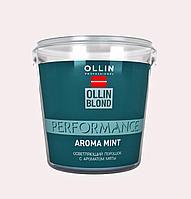 Осветляющий порошок 500гр с ароматом мяты Ollin Blond