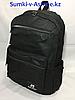 Спортивный рюкзак для города.Высота 41 см,ширина 31 см,глубина 15 см.