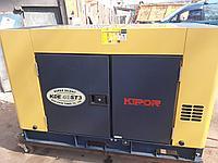 Генератор дизельный 30 кВт электростанция дизельная 30 кВт генератор кипор генератор kipor kde40st3