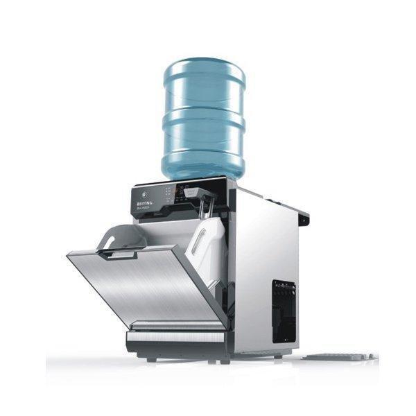 Льдогенератор BY-Z45FT Foodatlas (куб, внеш резервуар)
