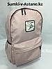 Стильный молодежный рюкзак для девушек.Высота 41 см, ширина 28 см,глубина 14 см.