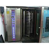 Печь ротационная электрическая ATLAS YZD-100A, фото 10