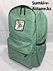 Модный городской рюкзак для девушек.Высота 41 см,ширина 28 см,глубина 14 см.