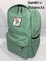 Модный городской рюкзак для девушек.Высота 41 см,ширина 28 см,глубина 14 см., фото 1