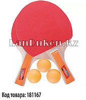 Набор для настольного тенниса Fukang