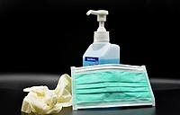 Средства защиты и дезинфекции