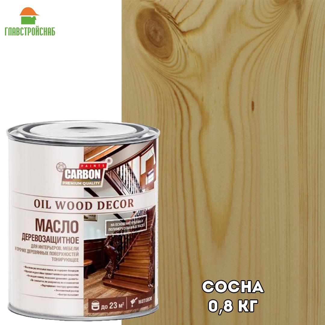 Масло деревозащитное для интерьеров, мебели и прочих деревянных поверхностей тонирующее, Сосна, 0,8 кг.