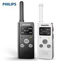 Рация Philips с функцией записи разговоров, диктофона, МП3 плеера