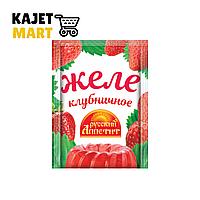 """Желе """"Клубничное"""" 50 гр"""