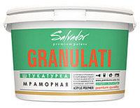 Цветная мраморная штукатурка GRANULATI 24 кг