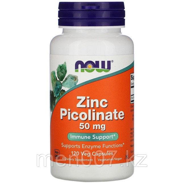 БАД Цинк Пиколинат 50 мг (120 капсул)