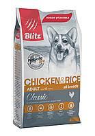 Сухой корм для собак всех пород Blitz Adult Chicken & Rice с курицей и рисом, фото 1