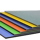 Алюкобонд светло-серый матовый 8811 (3мм/18мкм) 1,22мХ2,44м, фото 2