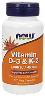 БАД Витамин Д-3 и K-2 (120 капсул)
