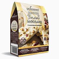 """Polezzno """"Белый шоколад"""" с кокосовым молоком 300 гр"""