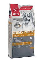 Сухой корм для собак всех пород Blitz Adult Chicken & Rice с курицей и рисом