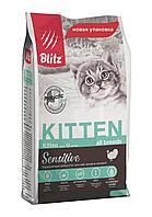 Сухой корм для котят, беременных и кормящех кошек Blitz kitten с индейкой, фото 1