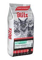 Сухой корм для котят, беременных и кормящих кошек Blitz kitten с индейкой
