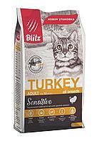 Сухой корм для кошек всех пород Blitz For Adult Cats Turkey с индейкой