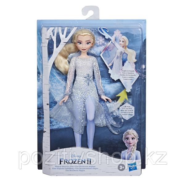 Кукла Холодное сердце Disney Frozen Интерактивная Эльза - фото 2