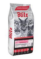 Сухой корм для кошек всех пород Blitz For Adult Cats Lamb с ягненком