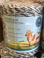 Шнур-плетёнка для электропастуха 400 м