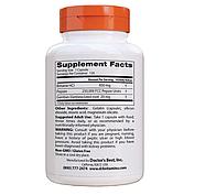 Doctor's Best, Горькая настойка из бетаингидрохлорида, пепсина и горечавки, 120 капсул, фото 2