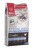 Сухой корм для стерилизованных кошек всех пород Blitz Sterilised Cats с индейкой, фото 1