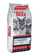 Сухой корм для стерилизованных кошек всех пород Blitz Sterilised Cats с индейкой