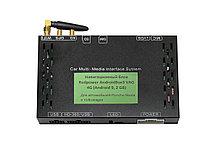 Redpower AndroidBox3 VAG 4G Volkswagen, Skoda и Porsche на Android 9