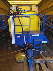 Опрыскиватель штанговый прицепной Заря-ОПГ-2500-21-05Ф, фото 2