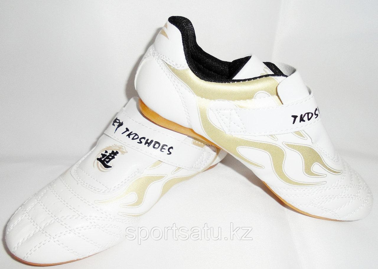 Обувь для таэквондо детские (степки)