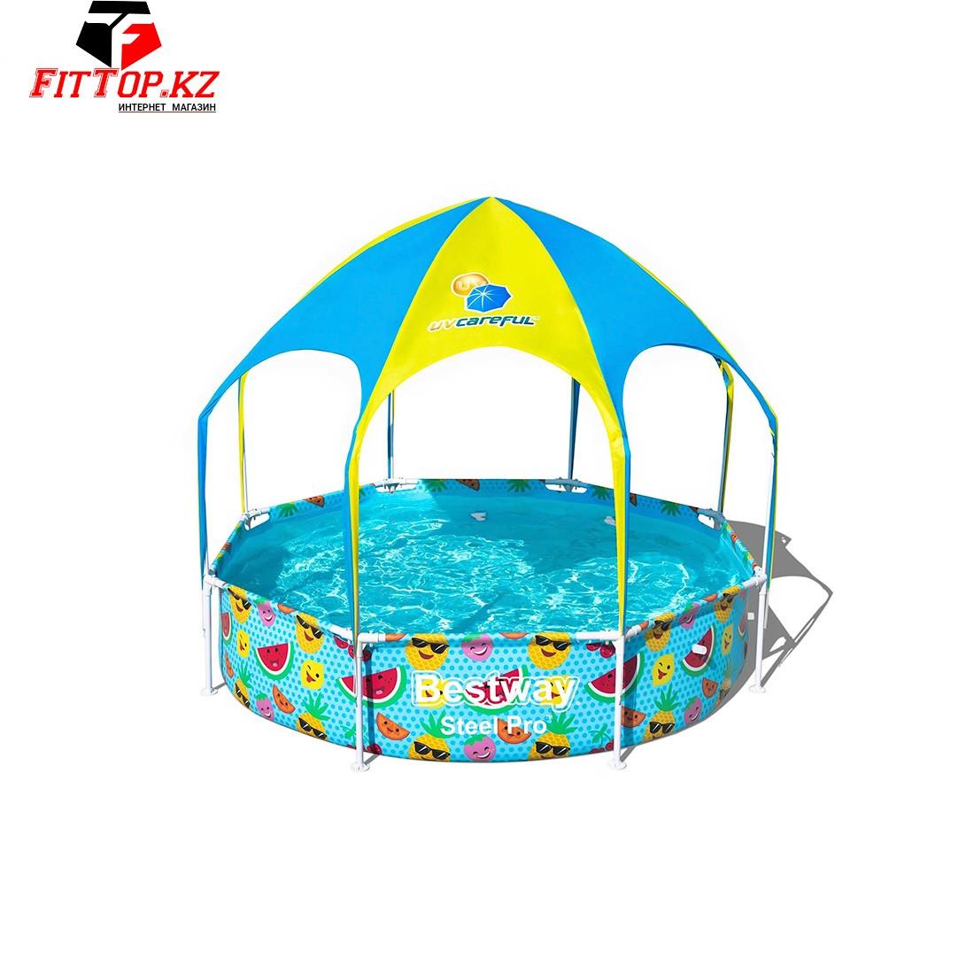 Детский каркасный бассейн Steel Pro Splash-in-Shade 244 х 51 см, BESTWAY, 56432 (56193)