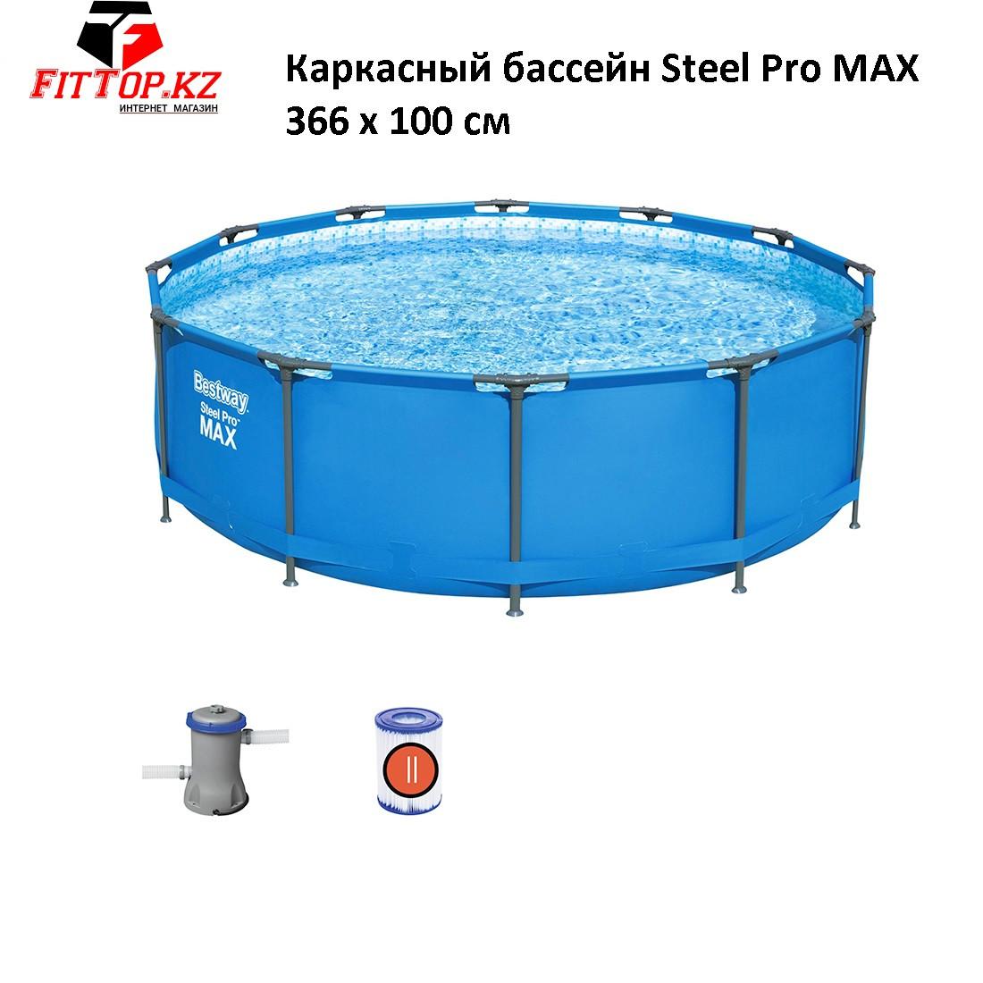 Каркасный бассейн Steel Pro MAX 366 х 100 см, BESTWAY, 56260, Винил, 9150 л