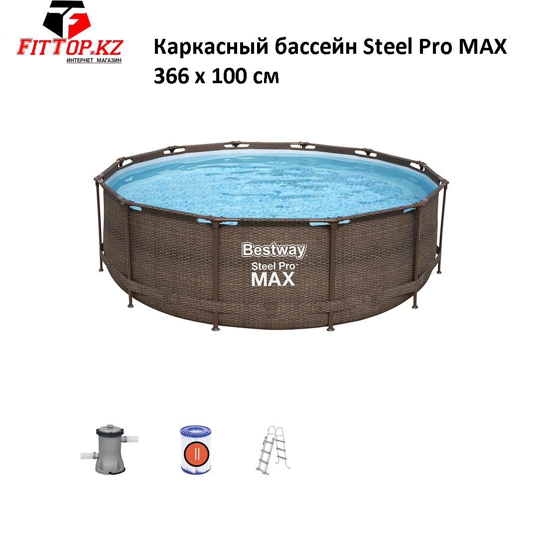 Каркасный бассейн Steel Pro MAX 366 х 100 см, BESTWAY, 56709, Винил, 9150 л